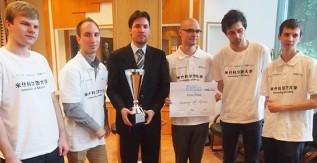Döntőben a Miskolci Egyetem csapata a kínai szuperszámítógépes versenyen