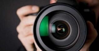 Érdekel a fotózás? Jelentkezz az OBH fotópályázatára!